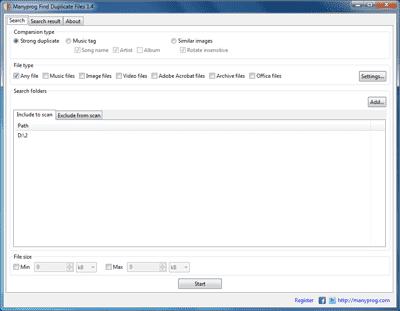 Удаление копий файлов