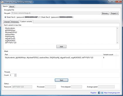Подбор пароля Excel