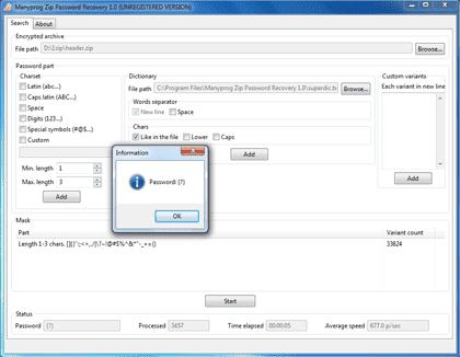 Как снять пароль с архива  zip