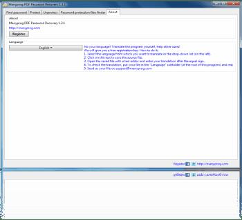 Come rimuovere la password pdf